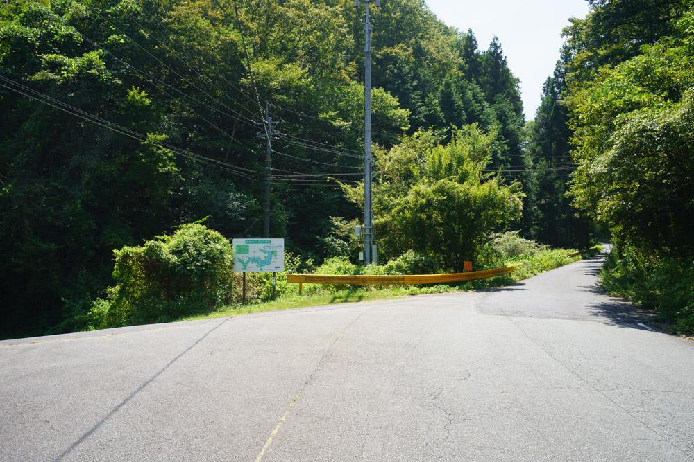 新平ヶ原公園キャンプ場入口