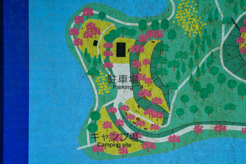 菅野ダム中ノ島公園キャンプ用広場 さくらマップ