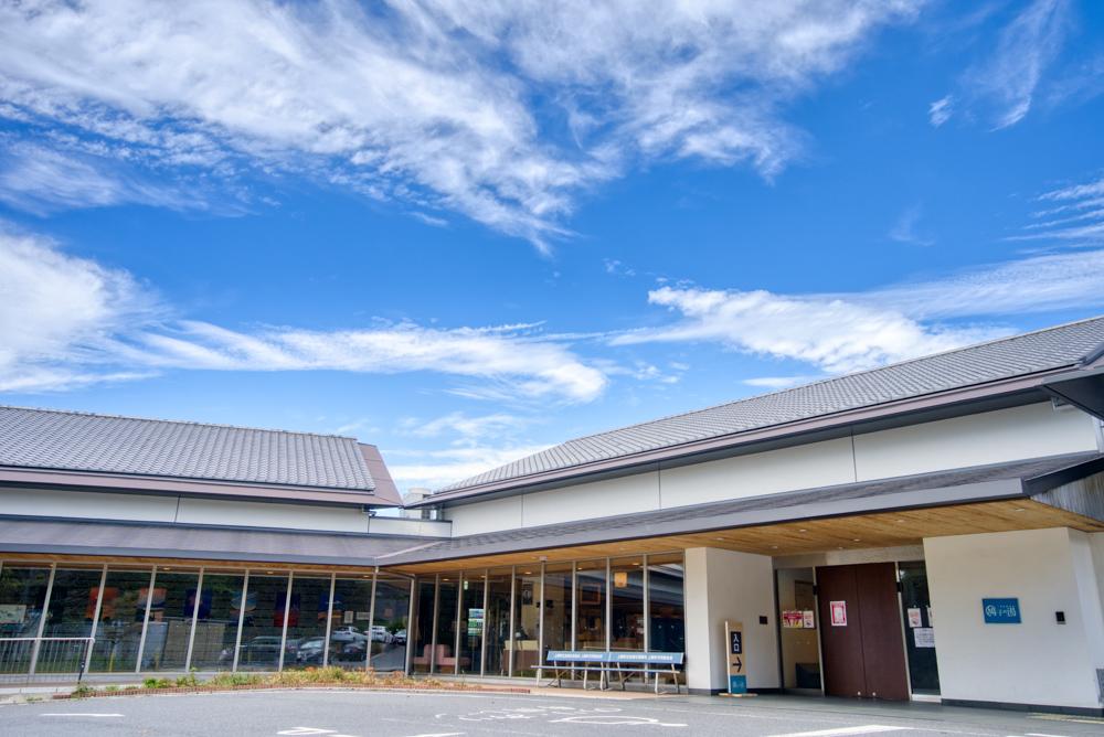 上関海峡温泉 鳩子の湯