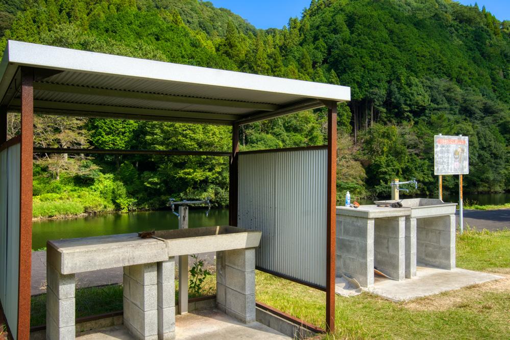 阿武川温泉公園 水道