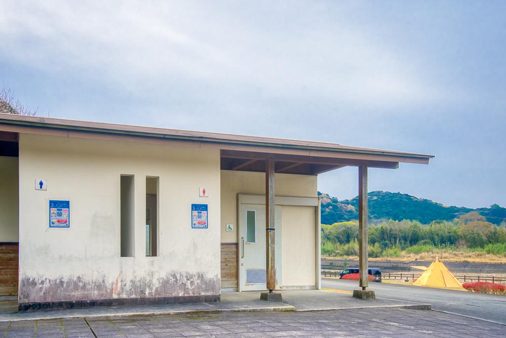 粟野川河川公園 トイレ