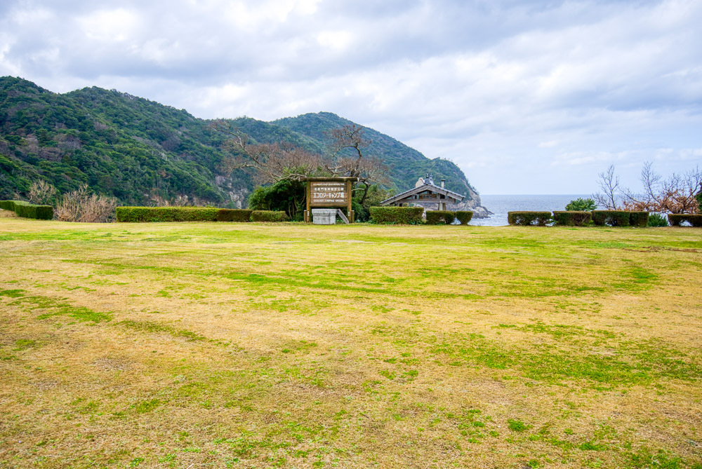 須佐湾エコロジーキャンプ場 フリーサイト