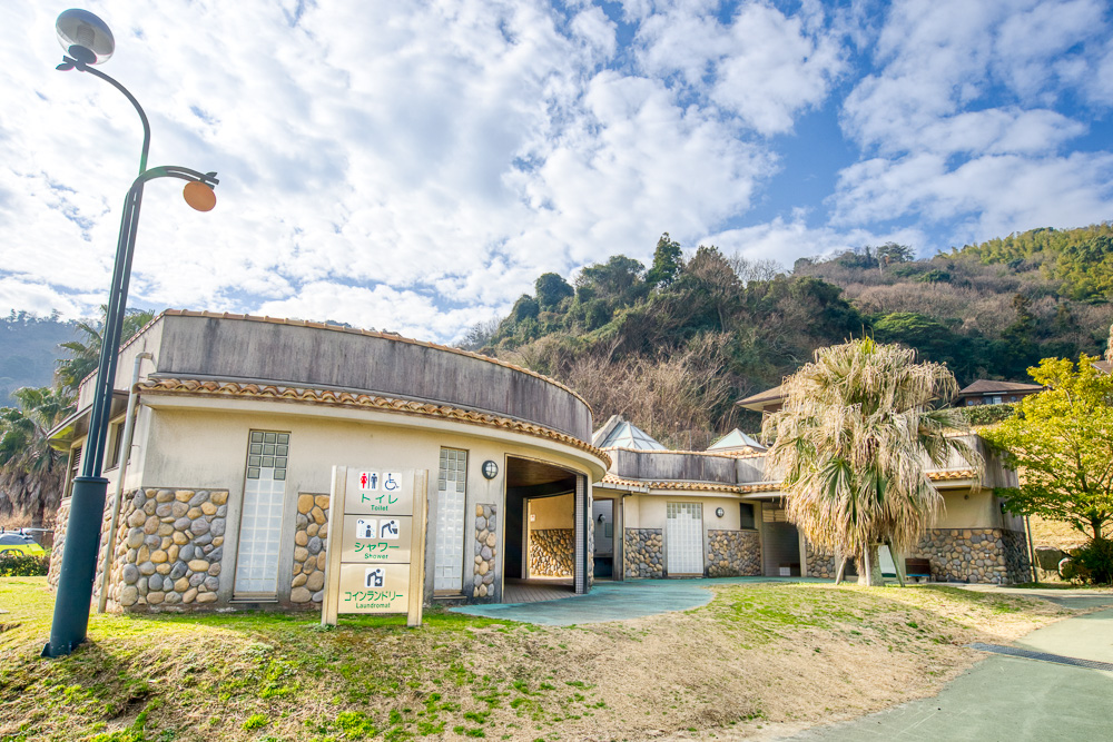 片添ヶ浜海浜公園オートキャンプ場 トイレ・シャワー棟