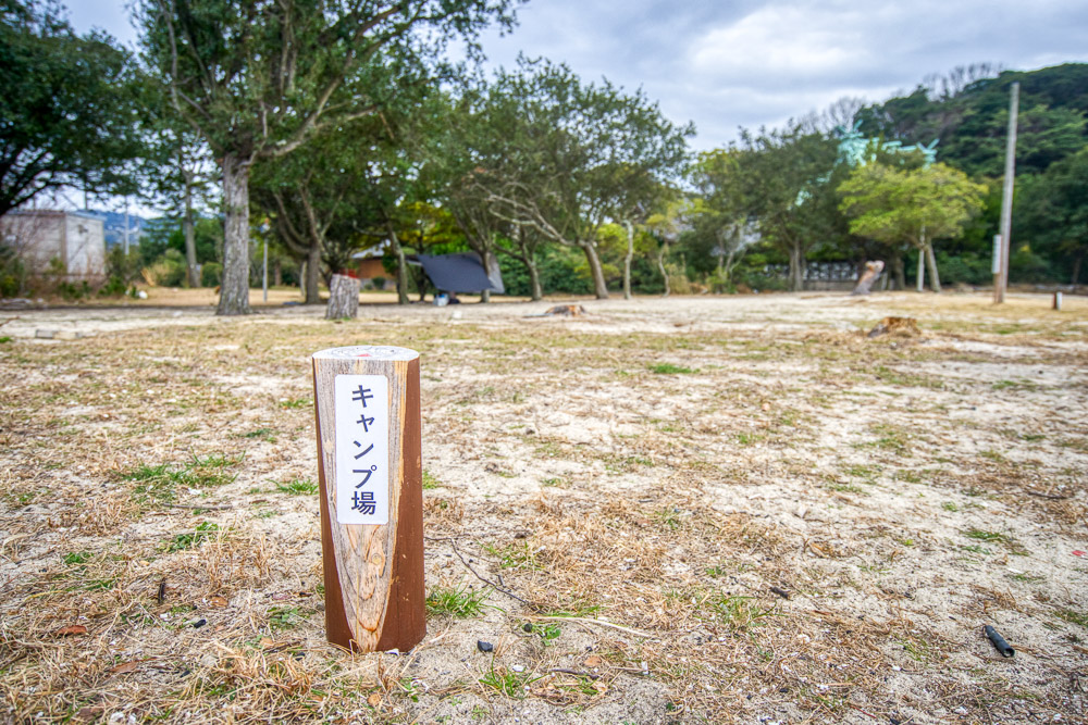 周防大島町青少年旅行村 キャンプ可能エリア