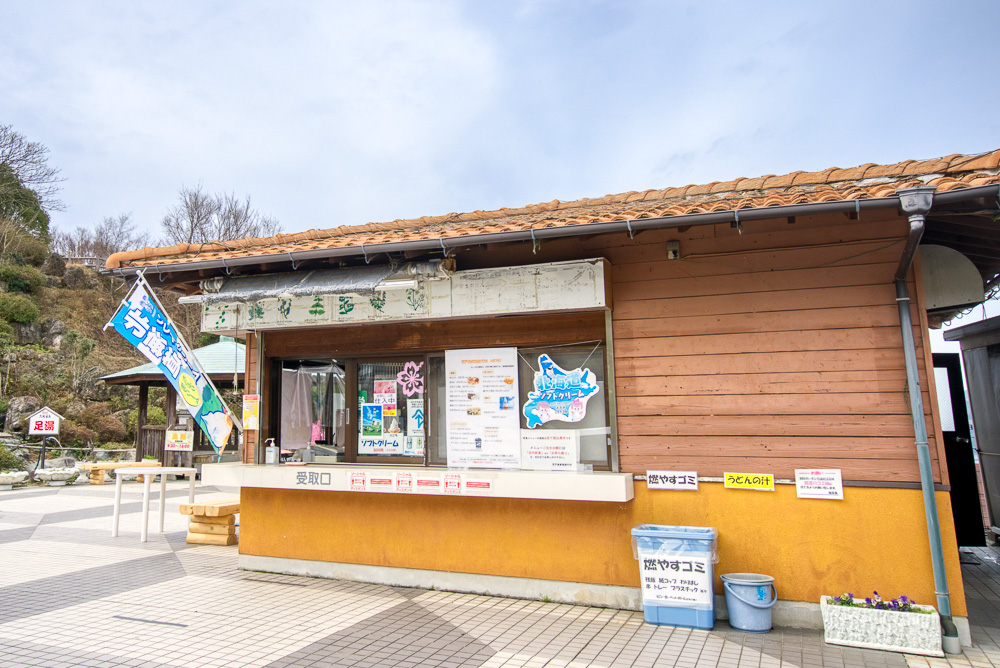 笠戸島家族旅行村 軽食コーナー