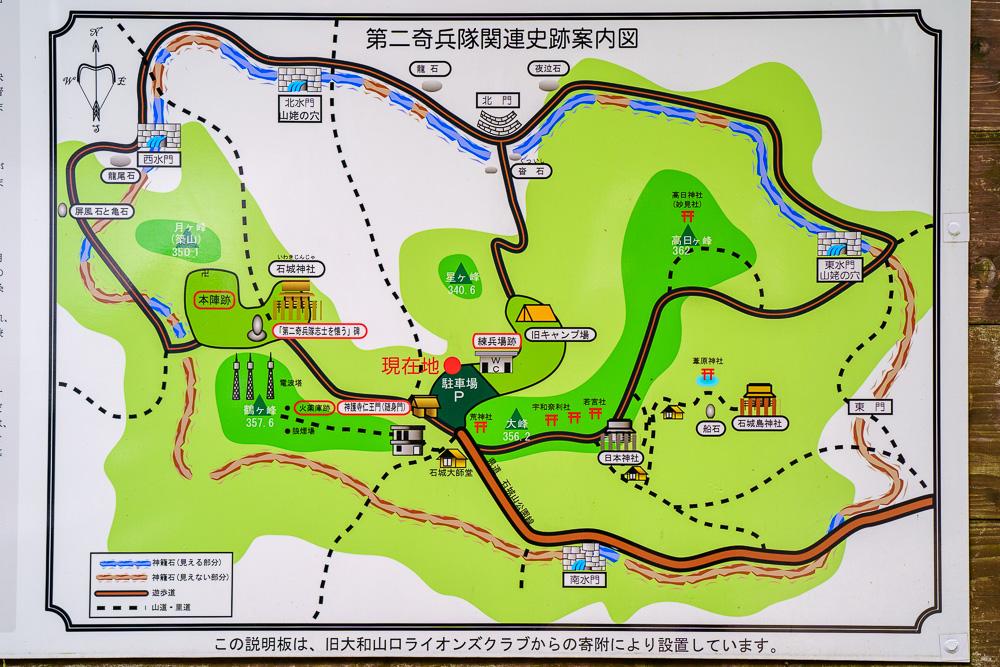 石城山キャンプ場 新しい案内図