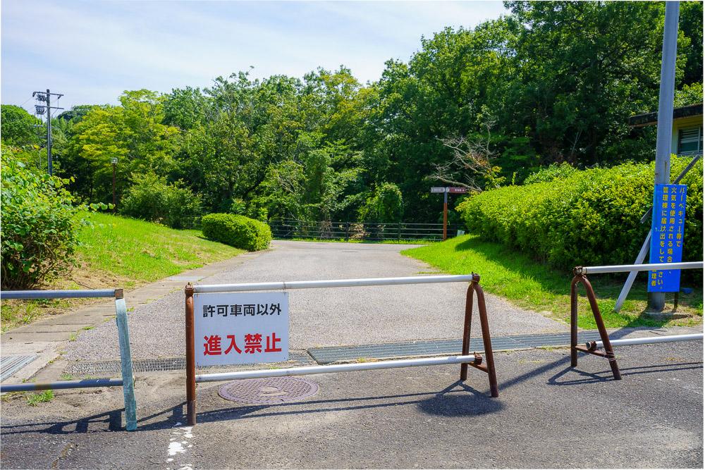 江汐公園 バリケード1