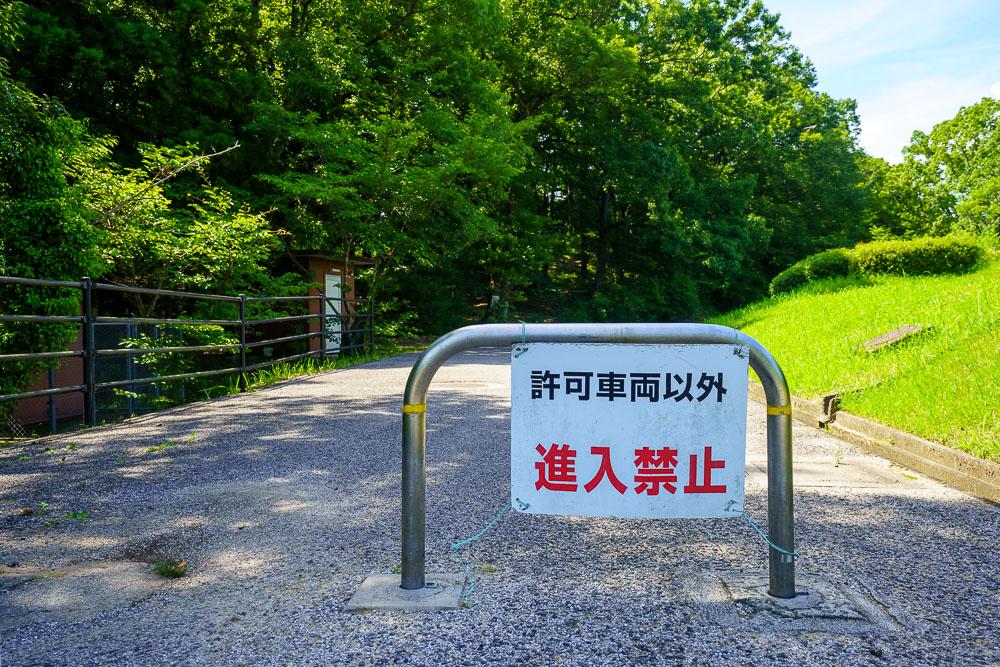 江汐公園 バリケード2