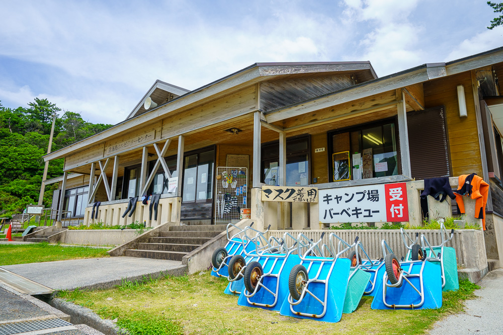 青海島キャンプ村 管理棟