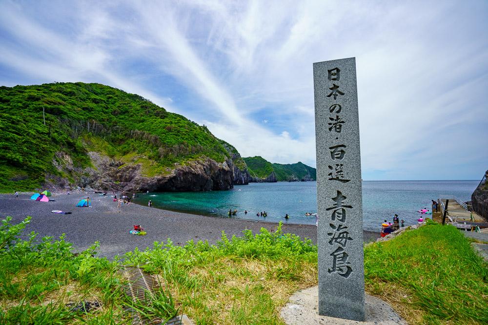 青海島キャンプ村 海岸
