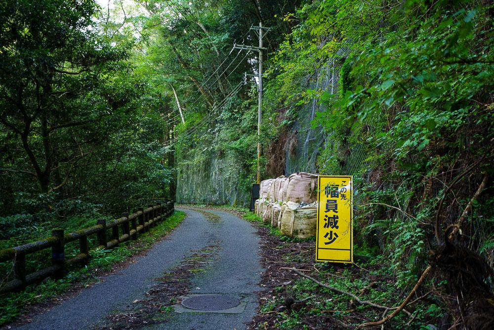 桂木山麓緑地自然公園村キャンプ場 道中